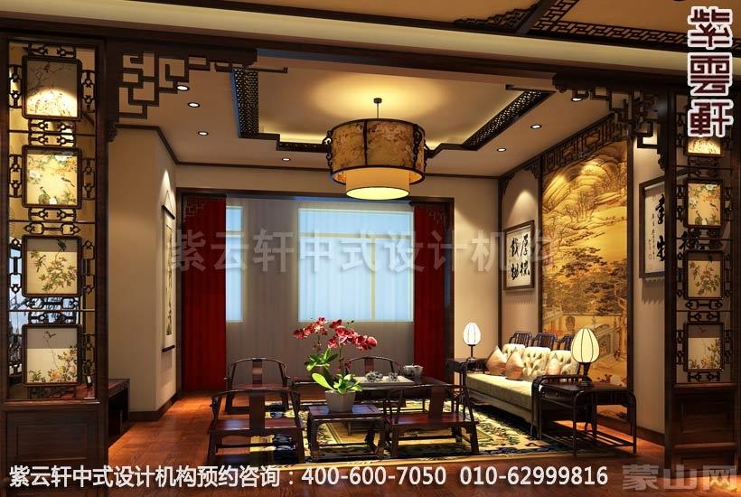 复式二层客厅简约中式装修效果图   中式风格简约复式住宅